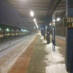Awaria trakcji zatrzymała w Iławie pociąg Zakopane-Gdynia
