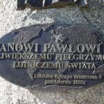 Święto na lotnisku w Wilamowie. Uczczono  pamięć Prymasa Tysiąclecia  i Jana Pawła II