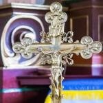 Ćwierć wieku diecezji: elbląskiej i ełckiej