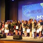 5. urodziny Centrum Wsparcia Społecznego HELPER