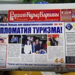Rosyjskie biura podróży poznają walory Warmii i Mazur