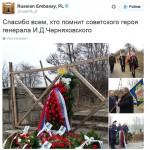 Rosyjska delegacja uczciła w Pieniężnie gen. Czerniachowskiego