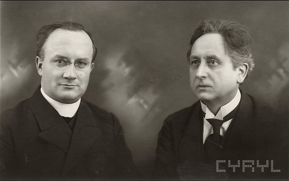 Feliks Nowowiejski (z prawej) i ks. Bronisław Gładysz prezes Związku Chórów Kościelnych miasta Poznania | 02.01.1928. Zdjęcie z prywatnego archiwum rodziny Nowowiejskich udostępnione przez Cyfrowe Repozytorium Lokalne w Poznaniu