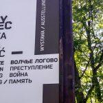 """Od dziś """"Wilczy Szaniec"""" w Gierłoży niedostępny dla turystów. """"Chodzi o bezpieczeństwo zwiedzających"""""""