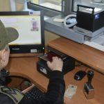Dwaj Rosjanie zatrzymani na przejściu granicznym w Gronowie