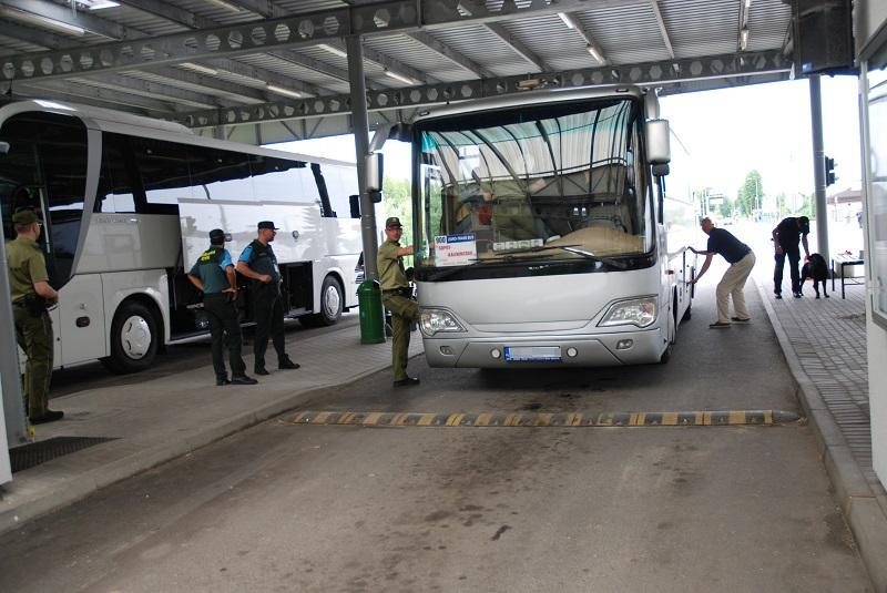 Почти 11 тысяч фанатов пересекли границу в Гжехотках