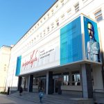 Wiemy, jak będzie wyglądała elewacja Urzędu Wojewódzkiego. Zdecydowali o tym internauci