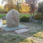 Obelisk na 100-lecie niepodległości podzielił mieszkańców Pielgrzymowa w gminie Kozłowo