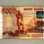 35-letnia Rosjanka chciała podstępem wjechać do Polski. Zamiast prawdziwych banknotów okazała kolorowe papierki