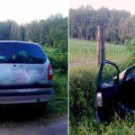 """""""Zabrali kluczyki z auta i wezwali policję"""". Trzech nastolatków pomogło zatrzymać kompletnie pijanego kierowcę"""
