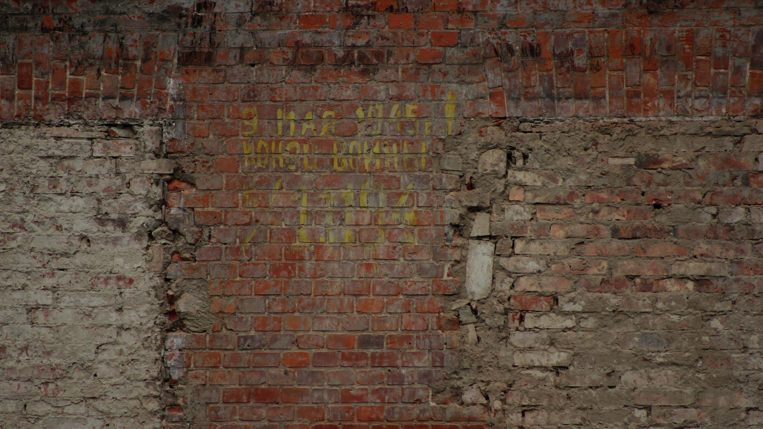 Работали в здании Польской Почты в Элблонге и нашли надпись советских солдат