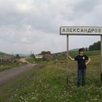 Mazurzy z Syberii. Posłuchaj reportażu Anny Minkiewicz-Zaremby